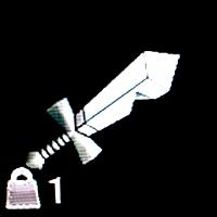 File:Practice Sword.jpg