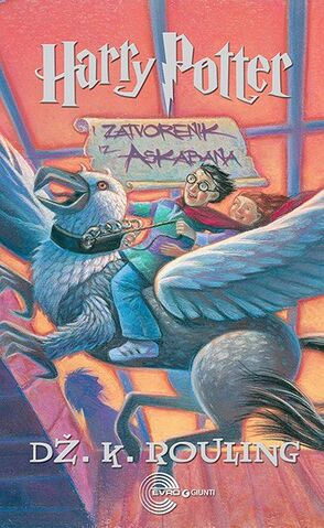 File:Harry Potter Cover 3 Serbian.jpg