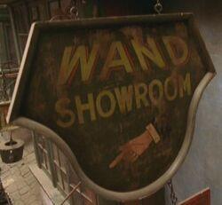 Wand Showroom