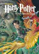 File:Harrypotter2.jpg