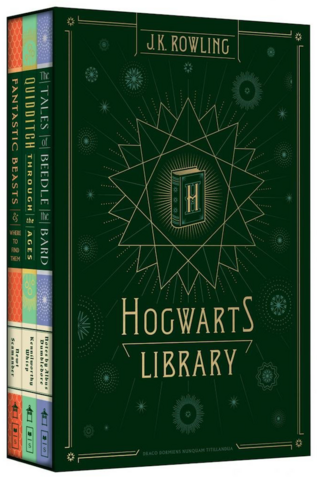 File:2017 Scholastic Hogwarts Library Box Set.png