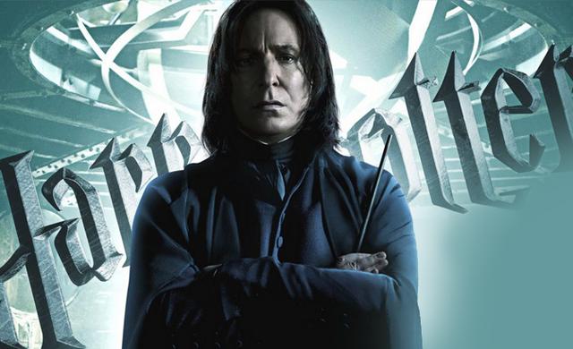 Фајл:Snape Slider.png
