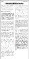 Thumbnail for version as of 16:42, September 30, 2015