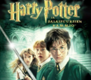 Harry Potter ja salaisuuksien kammio (elokuva)