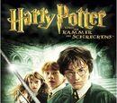 Harry Potter und die Kammer des Schreckens (Film)