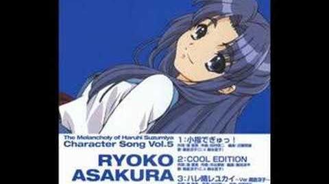 Hare Hare Yukai - Ryoko Asakura