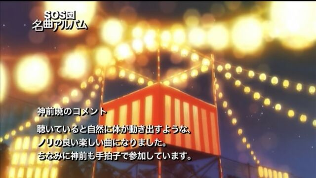File:HaruhiBGM0002.jpg