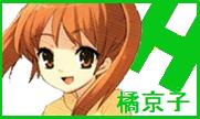 File:Kyouko tab.png