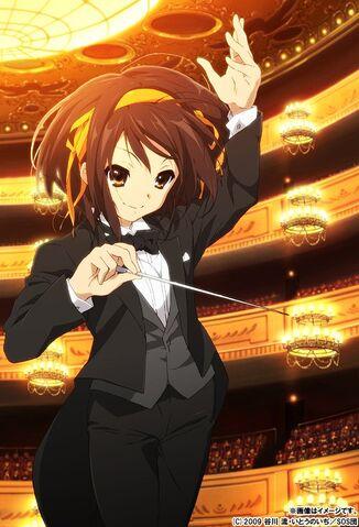 File:Suzumiya Haruhi no Gensou.jpg