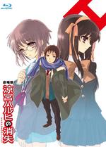 The Melancholy of Haruhi Suzumiya (anime)
