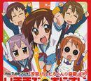 La Melancolía de Haruhi Suzumiya-chan