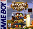Harvest Moon (GB)