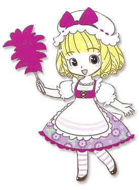 File:Daisy.jpg