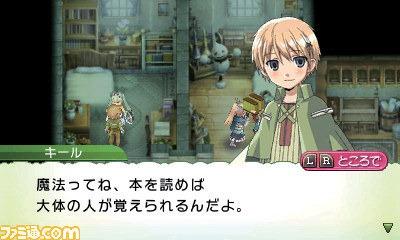File:Arthur2.jpg