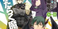 Light Novel Volume 0-II