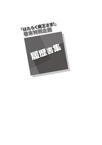 File:Img-313.jpg