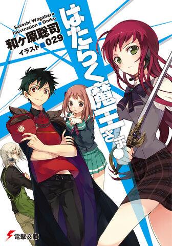File:Volume 1 Cover Japanese.jpg