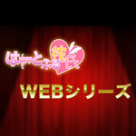 WebCover
