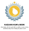 ScreenshotKazuaki-Kun'sBookColor