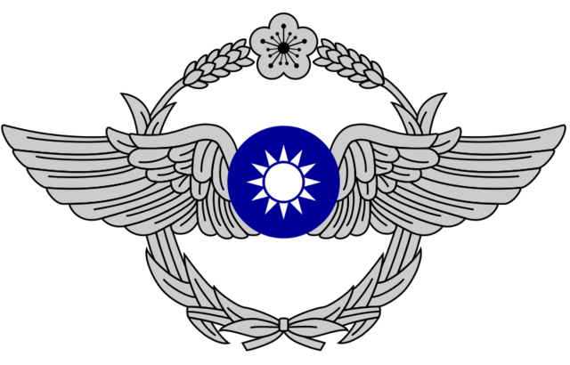 File:China AF.png