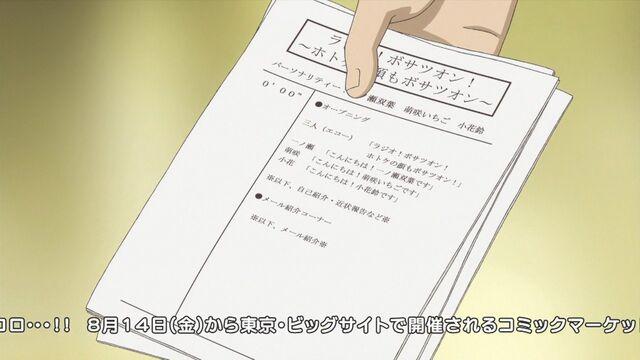 File:-Ohys-Raws- Sore ga Seiyuu! - 03 (MX 1280x720 x264 AAC).mp4 snapshot 13.37 -2015.07.25 13.44.29-.jpg