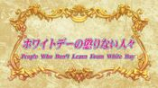 -SS-Eclipse- Hayate no Gotoku - 2nd Season - 18 (1280x720 h264) -6BD7ED1D-.mkv 000140640