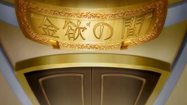 File:-SS-Eclipse- Hayate no Gotoku! - 18 (1280x720 h264) -5E6B068E-.mkv 000396763.jpg