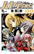 Hayate-no-Gotoku-Volume-23