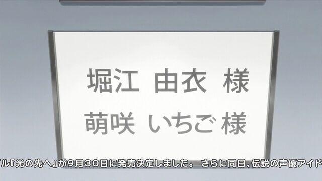 File:-Ohys-Raws- Sore ga Seiyuu! - 05 (MX 1280x720 x264 AAC).mp4 snapshot 11.17 -2015.08.07 22.14.43-.jpg