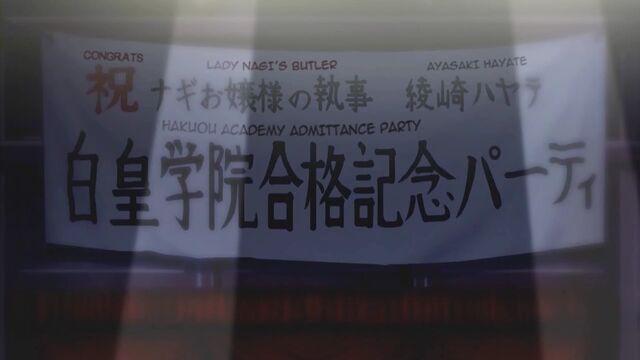 File:-SS-Eclipse- Hayate no Gotoku! - 14 (1280x720 h264) -BB63F1E5-.mkv 000522155.jpg