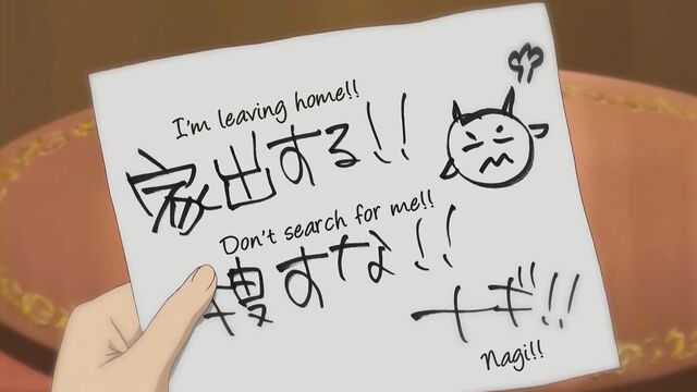 File:-SS-Eclipse- Hayate no Gotoku! - 24 (1280x720 h264) -800BD3D3-.mkv 000910042.jpg