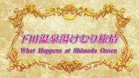 -SS-Eclipse- Hayate no Gotoku - 2nd Season - 15 (1280x720 h264) -FA99A684-.mkv 000127794