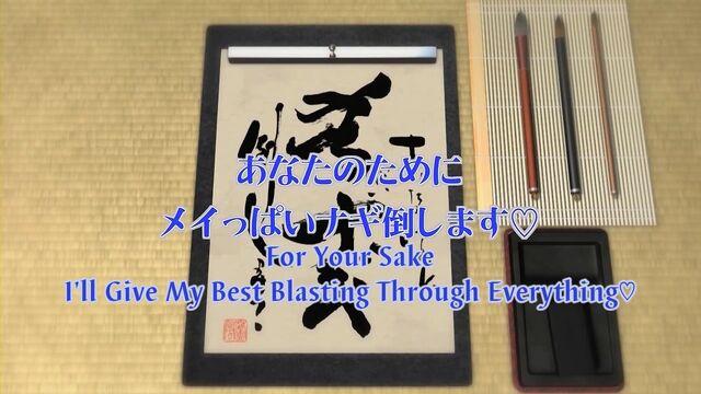 File:-SS-Eclipse- Hayate no Gotoku! - 17 (1280x720 h264) -0B11784D-.mkv 000193827.jpg