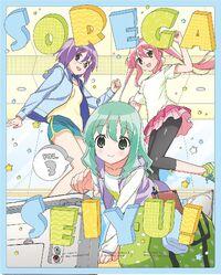 Sore ga Seiyuu! anime vol 3