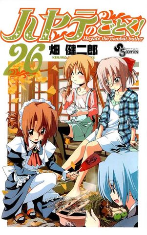File:Hayate-no-Gotoku-Volume-26.jpg