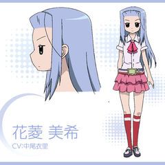 Miki Hanabishi