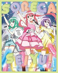 Sore ga Seiyuu! anime vol 6