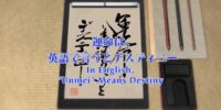 Hayate no Gotoku! Episode 1