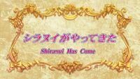 -SS-Eclipse- Hayate no Gotoku - 2nd Season - 08 (1280x720 h264) -056C1281-.mkv 000183642