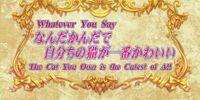 Hayate no Gotoku!! Episode 21