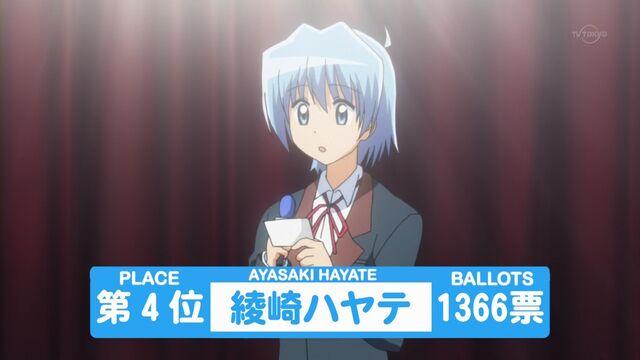 File:-SS-Eclipse- Hayate no Gotoku - 2nd Season - 14 (1280x720 h264) -B3D60DB5-.mkv 000227560.jpg