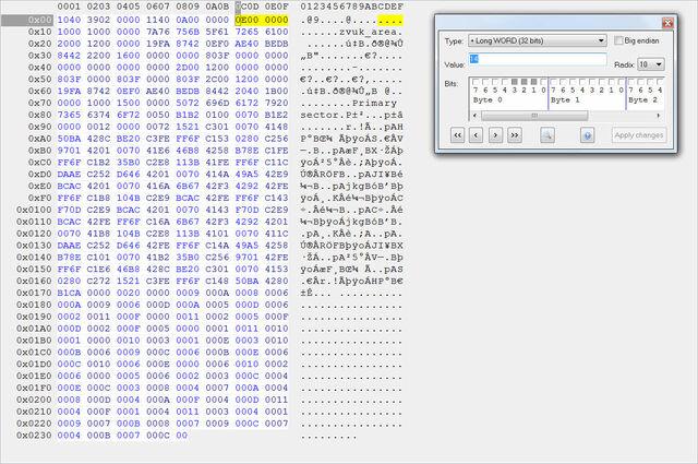 File:Entity-14.jpg