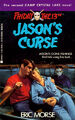 Friday the 13th - Jason's Curse.jpg