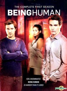 Being Human - The Complete First Season DVD