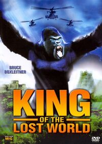 King of the Lost World (2005)