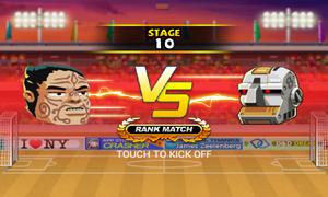 Rank match-1-