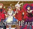 ~Heart No Kuni No Alice~ Wiki