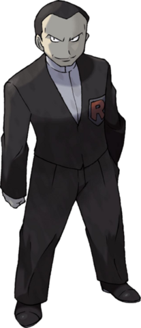 File:Giovanni.png