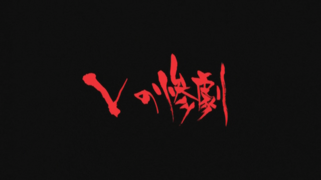 File:S2 EP 13 Title.PNG