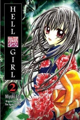 File:Hell Girl 2 (Hell Girl) by Miyuki Eto.jpg